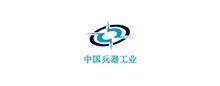 中国兵器工业